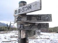 Fuji__041
