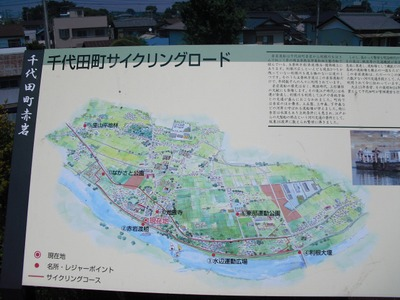 Kaiwatosen_004