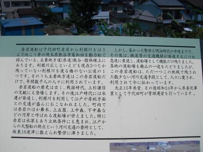 Kaiwatosen_030