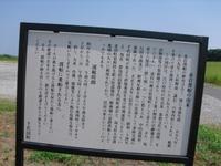 Kaiwatosen_069