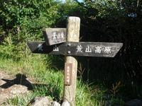 Arayama201009_028