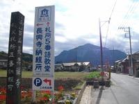 Chichibu_058
