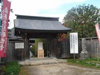 Chichibu_086