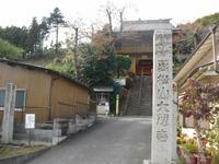 Chichibu_105