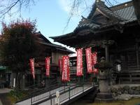 Chichibu_123