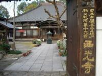 Chichibu_142