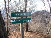 Onoko_142