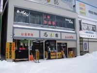 Akagi_waka_066