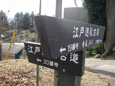 Chichibu2011_016