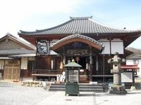 Chichibu2011_018
