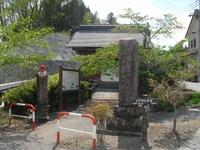Chichibu2011_187