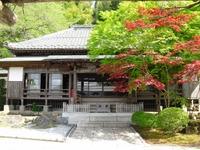 Chichibu2011_211
