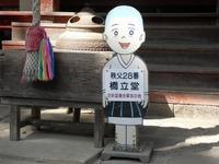 Chichibu2011_224