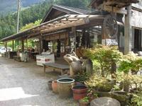 Chichibu2011_232