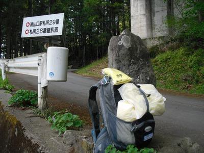 Chichibu2011_257