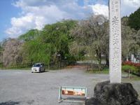 Chichibu2011_284