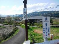 Chichibu2011_293