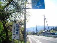 Chichibu2011_312