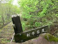 Rihei2011__114