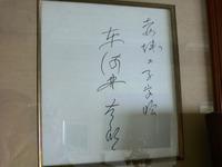 Rihei2011__162
