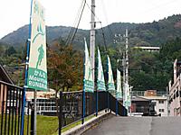 Kanna2011_003