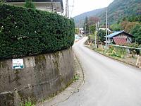 Kanna2011_017
