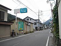 Kanna2011_077