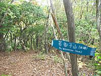 Kanna2011_096