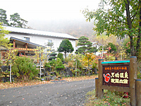 Asama2011_002