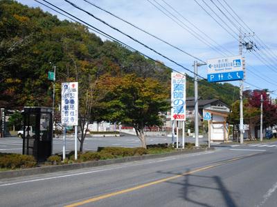 Chichibu_201111_020