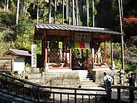 Chichibu_201111_036