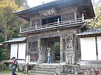 Chichibu_201111_070