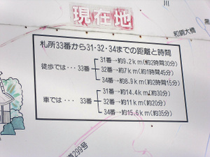 Chichibu_201111_119