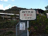 Kannaseisou_107