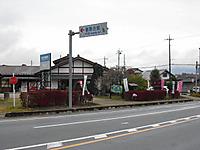 Chichibu201112_017