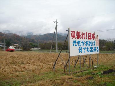 Chichibu201112_020
