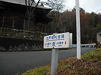 Chichibu201112_028