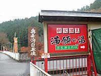 Chichibu201112_125