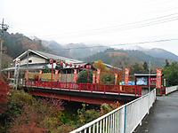 Chichibu201112_128