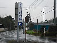 Chichibu201112_150