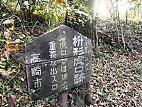 Azumikanna_095