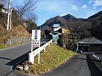 Takadayama_006