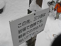 Kitayoko_063