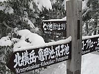 Kitayoko_073