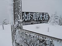Kitayoko_084