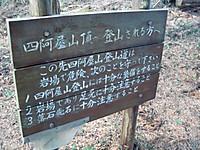 Ryokami_032