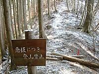 Ryokami_033