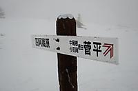 Adumayasan2012_066