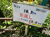 20140518_123540_android